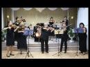 Струнный ансамбль Камерата Гран При Дневник Вертикаль Личность 2016