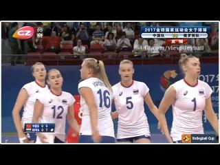 China vs Russia | Volleyball Women | 2017 BRICS Games