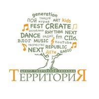 Логотип ТерриториЯ: центр творческой свободы