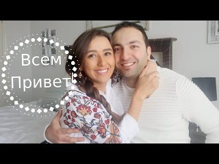 Всем Привет! 🙌 💑 || KanaRasha || Welcome блог🙌 || Family Channel 2017