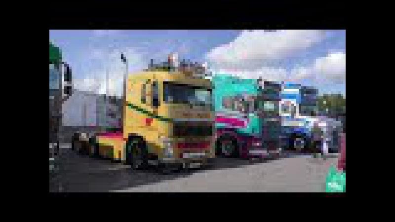 Nordic Trophy 2017 - Trailer Trucking Festival - Mantorp Park [HD]