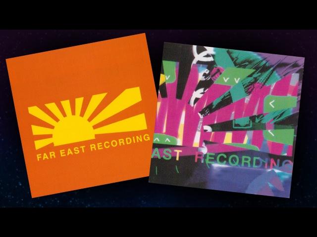 寺田創一 (Soichi Terada) - Far East Recording 1 2 - Full Albums (HQ)