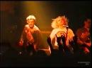Король и Шут. Не бей копытом 8.03.1998