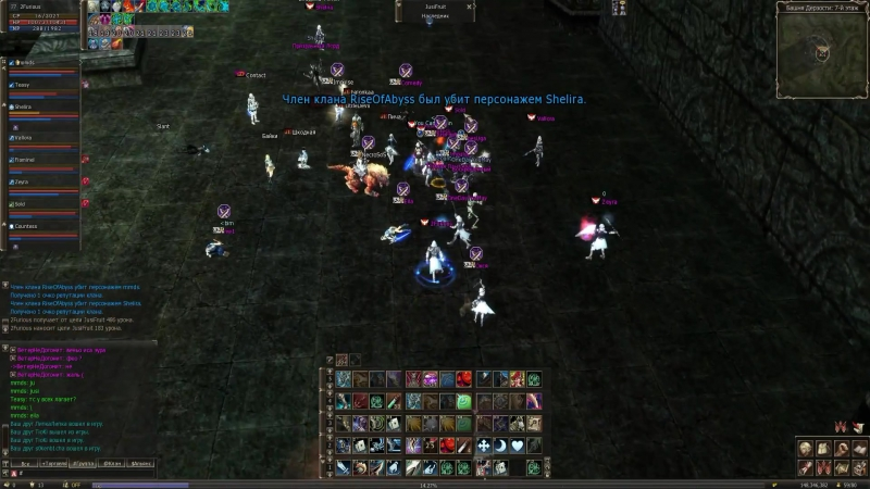 My Choiсe Lineage 2 classic 2Furious TH movie PVP movie