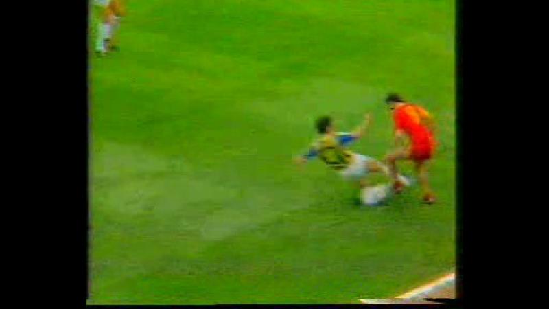 Gs 3fb 4 cd1 (1989 kupa maçı)