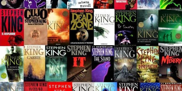 the dark tower stephen king