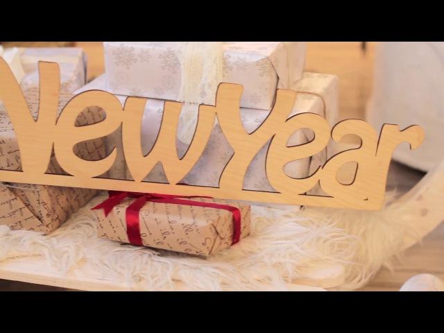 Марія Скочиліс - Чого я побажаю в Новий рік... (Авторський вірш)