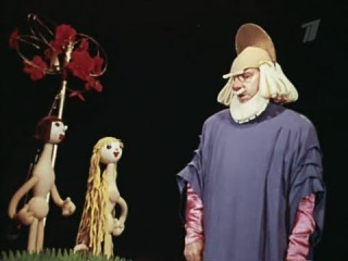 Божественная комедия - 1973 - СССР (ГЦТК Образцова, ЦТ) TVRip, кукольный спектакль