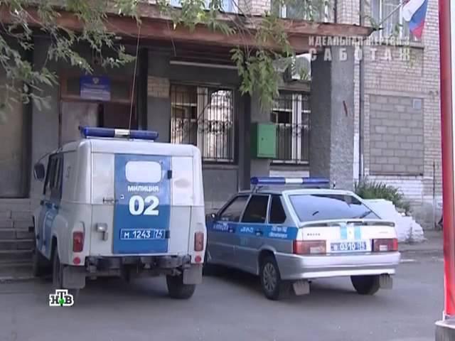 Идеальная жертва 3 Саботаж эфир НТВ 02 07 2011
