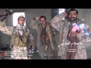 18 ЙЕМЕН  Хуситы- шииты бьют по всем фронтам Саудитов  YEMEN  Houthis аttack on all fronts
