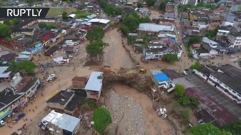 Беспилотник облетел место схода селевого потока в Колумбии