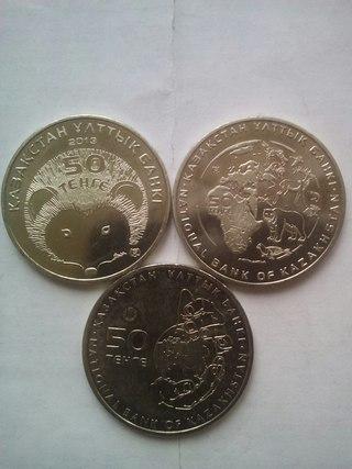 Часов петропавловск казахстан скупка и старинных монет часов стоимость certina 1888