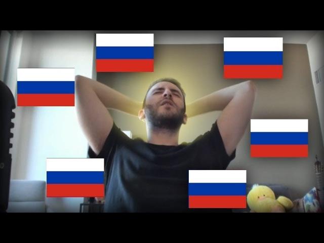 АМЕРИКАНСКИЙ СТРИМЕР УЧИТ РУССКИЙ ГОВОРИТ ПО РУССКИ