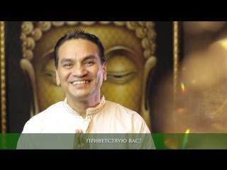 Наши мастера из солнечной Индии