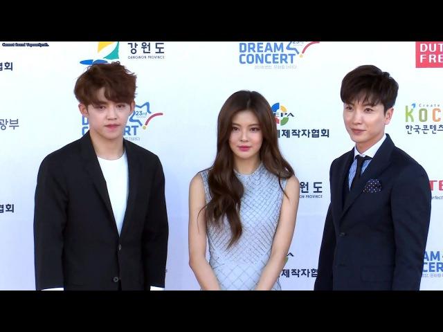 170603 MC Leeteuk Super Junior Seventeen Lee Sunbin on Red Carpet @ Dream Concert