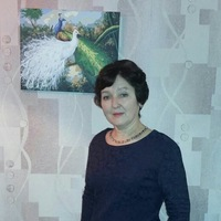 Багаутдинова Роза (Юнусова)