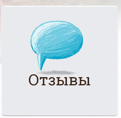 цветнойдым12.рф/index.php?route=product/reviews&page=1
