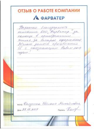 деньги под залог птс в саратове kpk-farvater.ru