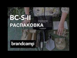Распаковка лопаты Brandcamp BC-S-II (малая). 4 элемента рукояти. Обзор лопаты Брендкемп. Ч...
