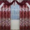 Готовые шторы для комнат и кухни.Покрывало.Пледы
