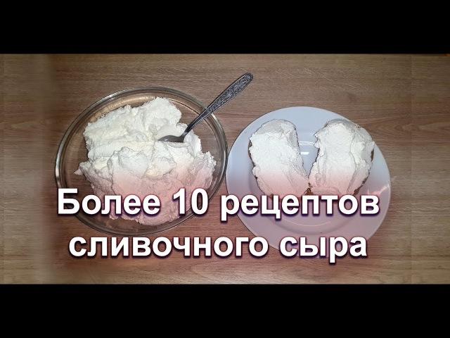Домашний сыр из молока./Cottage cheese from milk