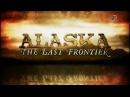 Аляска последний рубеж 7 сезон 15 серия / Alaska The Last Frontier