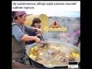 ауылым алтын бесигим