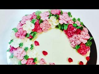 () Как быстро и легко украсить торт  цветочками из белково-масляного крема.