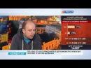 Щербина: Родина Януковича не повернеться в Україну, вся інша наволоч - не виключе