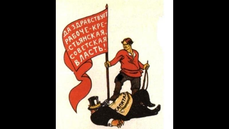 Soviet webm   Неведомая Земля - Хвала Диалектике