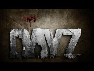DayZ stanalone | 16+ Дикая охота | Жить или умереть