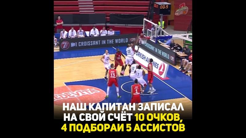 «Локо» обыграл «Цедевиту» в Загребе и вышел в плей-офф Еврокубка