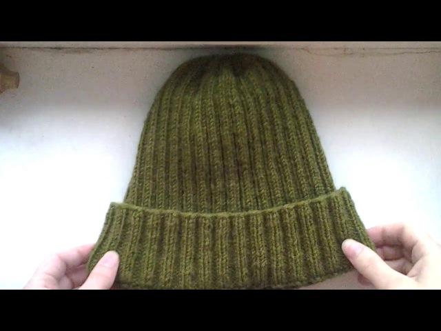 Мужская шапка с подгибом Экспресс МК