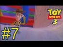 История игрушек 3. Вуди - космический ковбой или прощай стерва. 7 серия