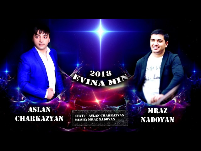 Aslan Charkazyan Mraz Nadoyan Evina min 2018
