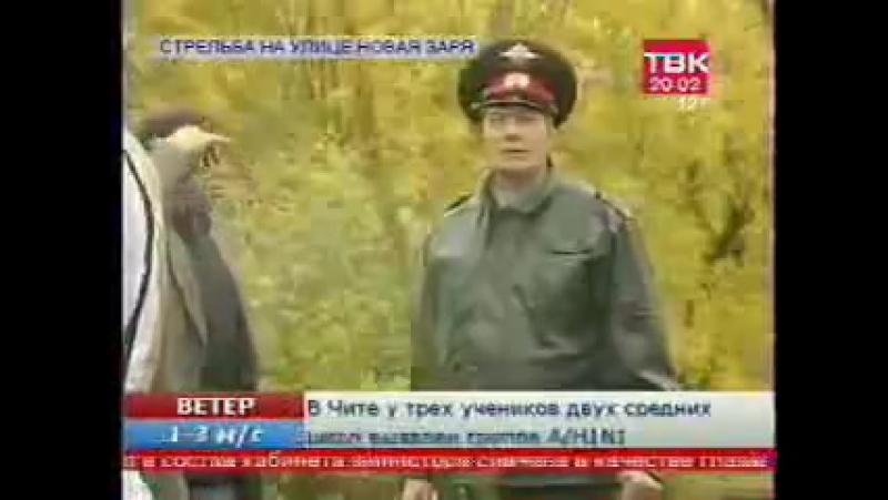 Драка в ЖД Техникуме. Русские - Тувинцы
