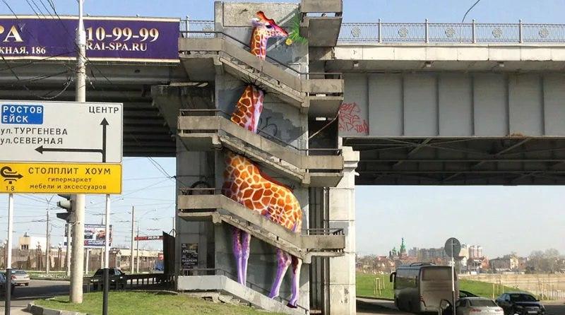 Граффити Краснодара, изображение №5