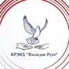 Kreod Nasledie-Rusi