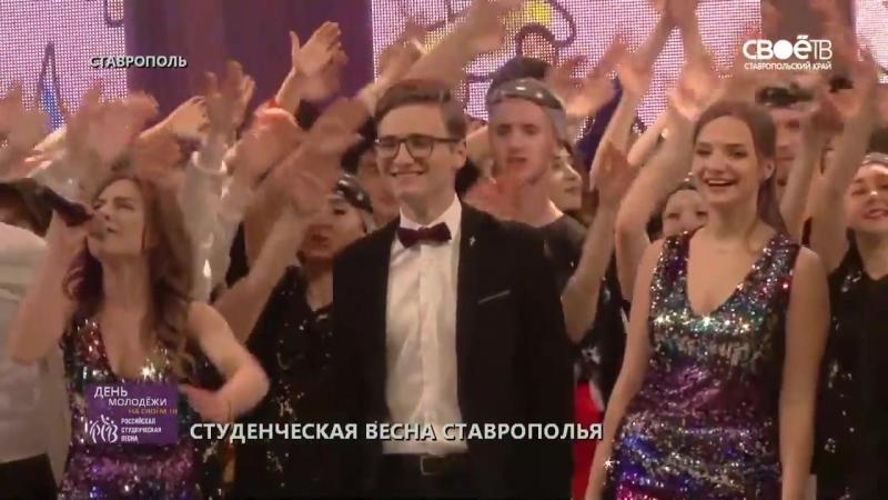 Видео с гала-концерта краевой студенческой весны Ставрополья . 16.04.2018 . Отдельный привет от вашего внутреннего ребенка Спа