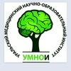 Uralsky-Meditsinsky Nauchno-Obrazovatelny-Institut