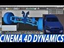 CINEMA 4D DYNAMICS CONNECTORS CAR RIG DOUBLE WISHBONE TUTORIAL