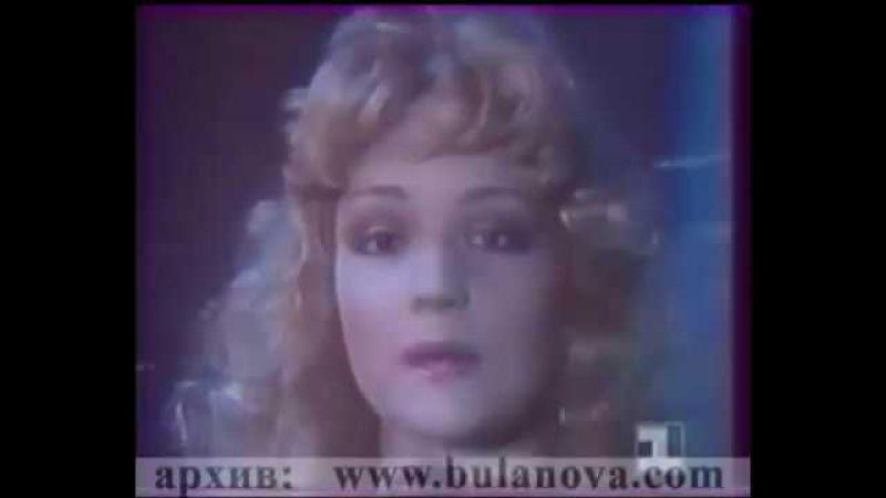 Прощай любимый мой Т Буланова 1994