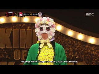 King of Mask Singer 180121 Episode 137 English Subtitles
