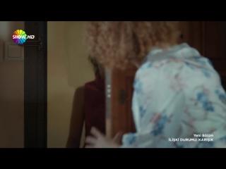 Gripin Sen Gidiyorsun OST İlişki Durumu Karışık