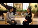 ENG SUB A Conversation Yuzuru Hanyu figure skater x Kanon Matsuda pianist 2017