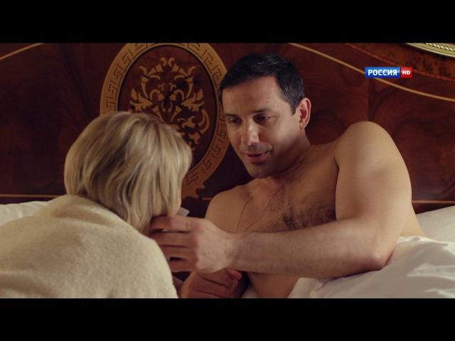 Что так сердце растревожено Александр Никитин и Юлия Меньшова в сериале Между нами девочками