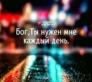 Фотоальбом Ольги Андреевских