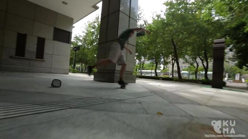 Фрилайн скейт