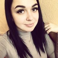 Юлия Шатненко