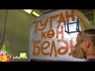 В ГК Кориб Олега Коробченко записали видеопоздравление президенту Татарстана